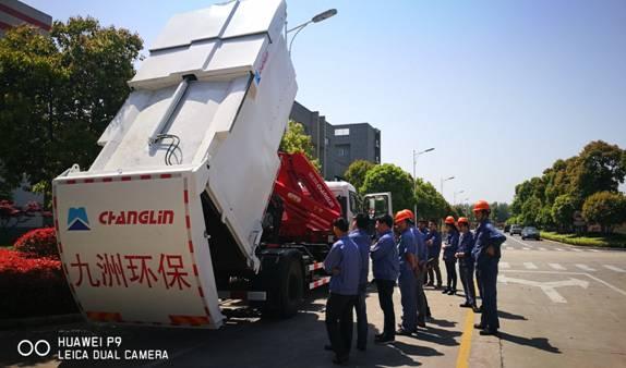 公司环卫设备16t吊装式垃圾运输车样机通过内部评审图片