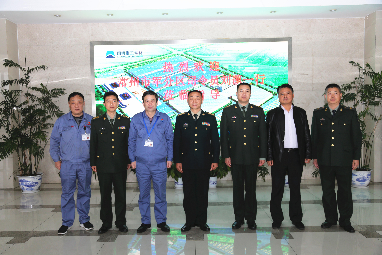 01 13 常州jun分区si令员刘凯zhi常lin调研